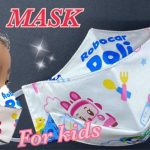 MASK for KIDs New STYLE Perfect 3D