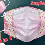 surgical mask cover